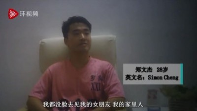 中國官媒發鄭文傑「嫖娼認罪片」 港媒:聲音嘴形不符