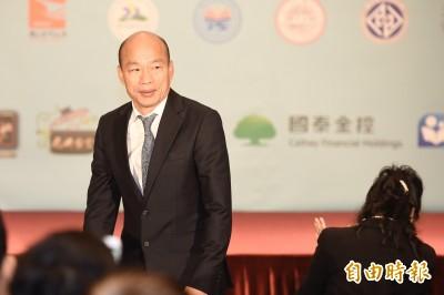 比喻兩岸國際情勢 韓國瑜:台灣是漂亮小姐與3男打麻將