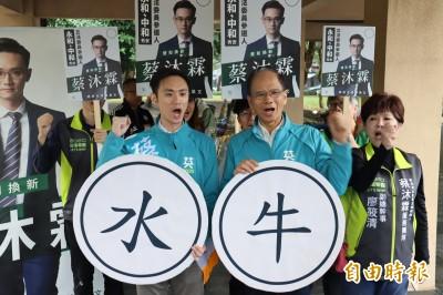 游錫堃助選 蔡沐霖:別讓台灣年輕人也得走上街頭