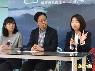 韓陣營籌備「新移民委員會」 林麗蟬當召集人