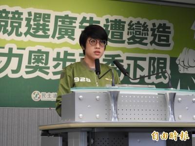 中國網軍變造民進黨催票影片  剪接小英聲音支持一國兩制