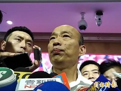 蔡英文酸「沒上班的市長」說沒投資  韓國瑜反擊:有上班的總統沒發現政府欺騙?