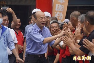 郭台銘大軍壓境高雄 韓辦:盼公正公開爭取民意支持
