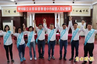 台中市立委選舉 43人登記搶8席