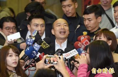 韓國瑜陷房產風波 藍營反批蔡安心住宅3箭無效