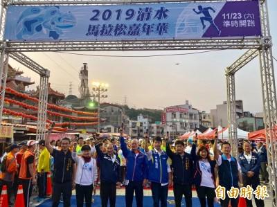 水馬拉松嘉年華會 2000多人體驗山海之美