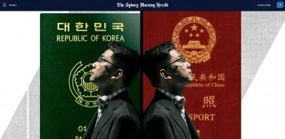 中國間諜驚爆干預台灣選舉  他呼籲:還沒亡國感的請清醒