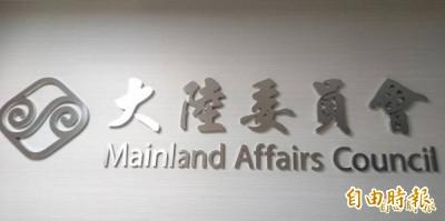 中國間諜坦承介入台灣大選 陸委會:民主體制不容侵犯