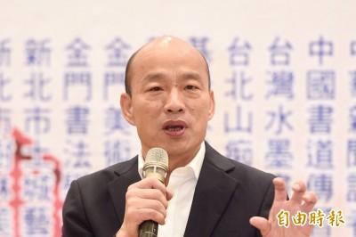 中國間諜爆料:北京策劃推翻蔡英文 幫助韓國瑜勝選