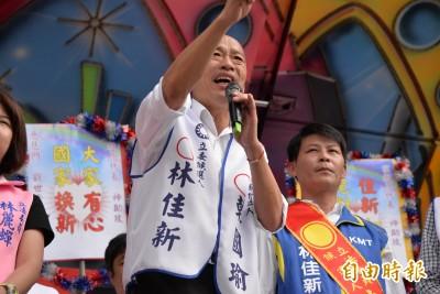 駁斥中國捐錢介入 韓國瑜:我如果拿中共一塊錢退出總統大選