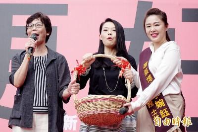 尷尬!李婉鈺邀蔡壁如、高虹安造勢 2人卻幫民眾黨拉票