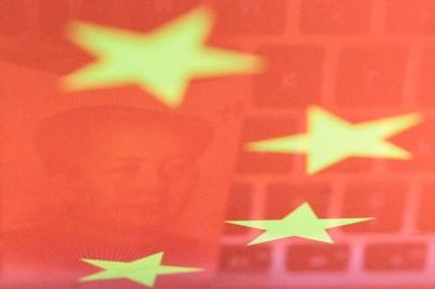 中共間諜案 汪浩踢爆中國創投公司確實有鬼