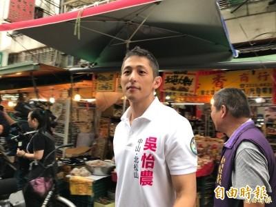 香港議會選舉民主派大勝 吳怡農:下一戰在台灣