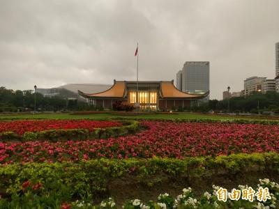 大巨蛋毀了天際線!國父紀念館用綠樹及新池搶救視覺