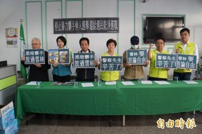 雲林綠營控有暴力介入選舉  張嘉郡競總:抹黑、栽贓