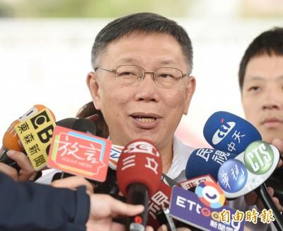 韓國瑜稱中共控制不了香港選舉 柯文哲:是操控失敗