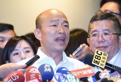豪宅爭議毀形象?韓國瑜:庶民不是平民
