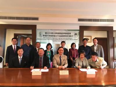 駐泰代表牽線 興大與泰商合作在泰成立台灣示範農場