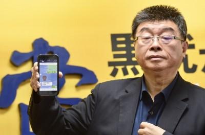 邱毅委屈「手機號碼遭惡意公布」被騷擾  真相讓網友笑翻