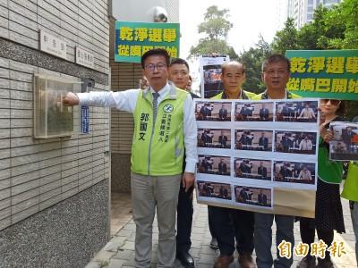 謝龍介質詢時影射 郭國文提告「意圖使人不當選」
