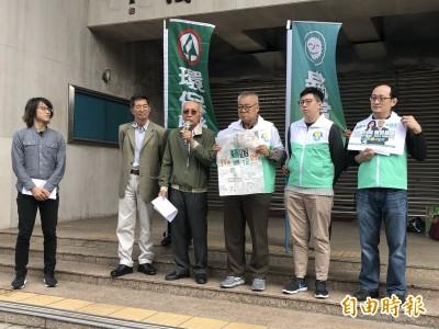 罷韓連署逾30萬份 綠黨爆:韓國瑜25年前曾被反核團體發動罷免