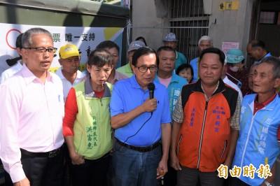 陳水扁砲轟:韓國瑜假仙、宋楚瑜裝窮 根本在騙選票