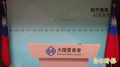 中國稱72台人參加「千人計畫」 陸委會:政院已展開調查
