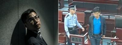 中國公布共諜「王立強」受審畫面 2016還是大學生