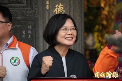為何民調領先?蔡英文:因為「撐住了」中國的壓力