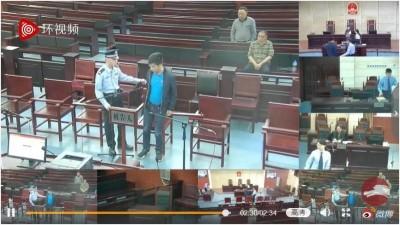 中國媒體公布法庭畫面 指「王立強」因詐騙罪被判刑