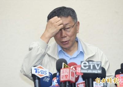 蔡宜芳影射吳怡農賄選被圍剿 柯緩頰:就當她咬到舌頭