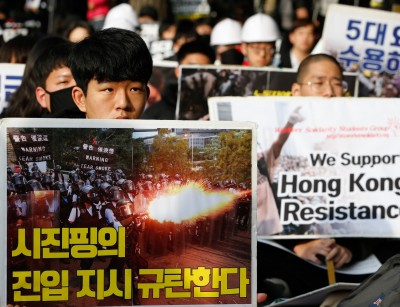 連儂牆遭中生破壞 南韓漢陽大學將便條貼送博物館保存