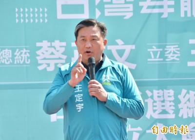 中火的錯全怪中央?王定宇揭發國民黨詐騙真相