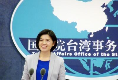 韓國瑜提「和平協議」條件 國台辦:不承諾放棄武力對台