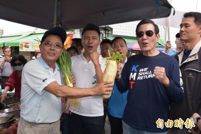 國民黨不分區提名吳斯懷惹議 馬英九:支持者會加油