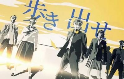中國玻璃心又碎!知名日本動漫MV畫面好像「反送中」