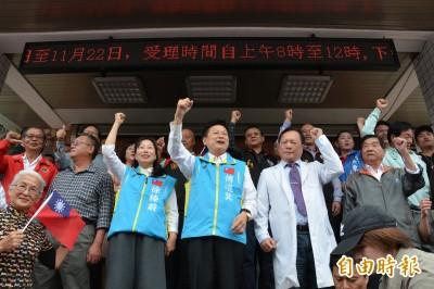 開鍘!徐榛蔚幫夫傅崐萁站台被記申誡 藍營民代將開除黨籍