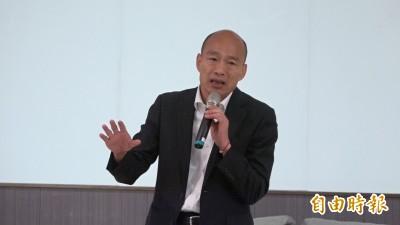 遭爆「關切」砂石場 韓國瑜:總統候選人身分不願多說