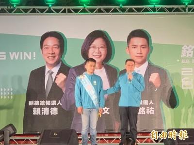 不能輸給香港!卓榮泰:台灣要更有勇氣守護國家主權