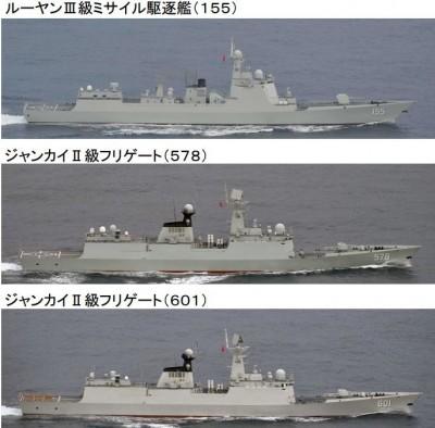 軍情動態》4共艦穿越日海峽進太平洋 是否繞台演訓引關注