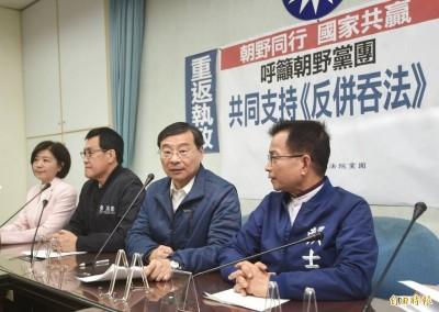 立法禁講台灣? 林昶佐轟國民黨:幫中國毀台灣民主自由