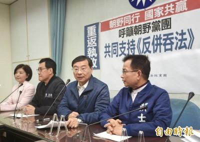提「反中華民國併吞法」逆襲反滲透法 藍稱比綠愛中華民國百倍