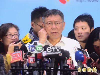 韓要韓粉總統民調喊挺蔡 柯:看不懂這什麼打法
