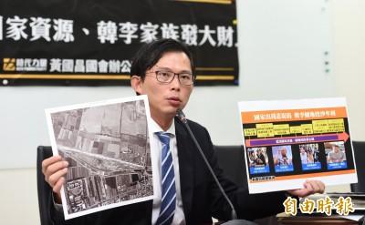 韓辦回擊砂石案 黃國昌立刻回嗆:有膽出來辯論!