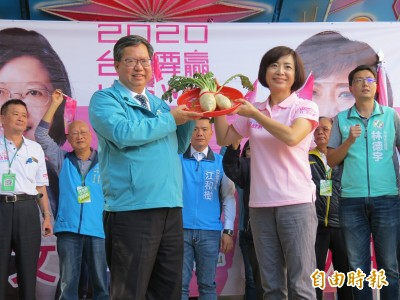 何欣純後援會成立 鄭文燦催政黨票:吳敦義若當選就成立法院長