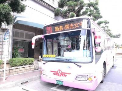新北下週再增2線跳蛙公車!「蘆洲─內湖」、「湯泉─崇光女中」