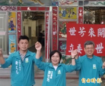 呼籲票投蔡英文、劉世芳 陳建仁:讓民進黨國會過半