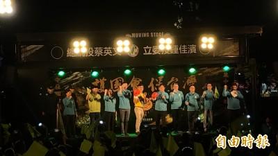 護國保台助選團屏東出發 賴清德:從南到北贏取台灣的勝利