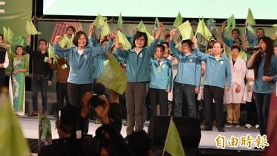 蘇治芬競總成立 蔡英文站台力挺:未來4年台灣會更好