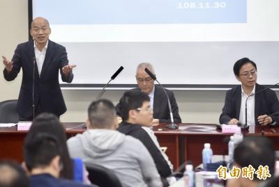 韓張配承諾:「教師節」恢復放假 其他6個待討論